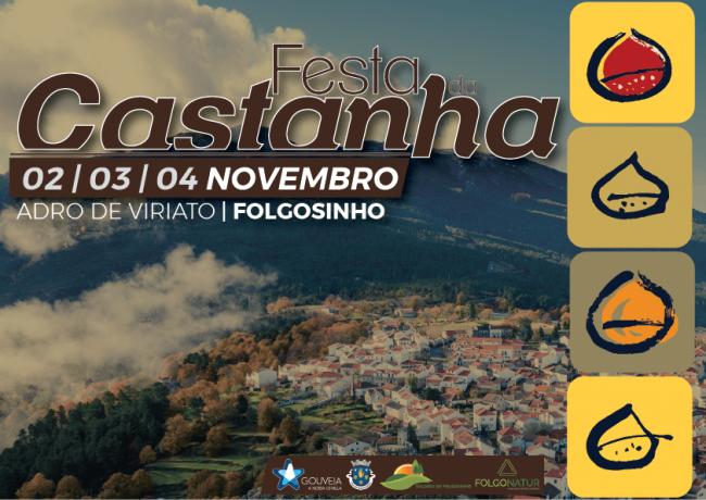 Folgozinho | Festa da Castanha 2018